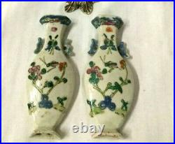 Rare Antique Qianlong Chinese Porcelain Bud Vases Famille Rose wall pocket 1850s