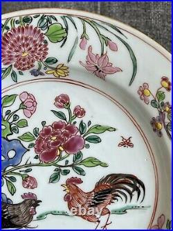 Rare Chinese Yongzheng/Qianlong Period Famille Rose Plate with Cockerel