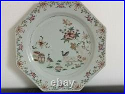 Rare Chinese antique porcelain famille rose octagonal plate Qianlong (1736-95)