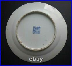 Rare assiette Qianlong famille verte horse chinese porcelain plate 18th mark