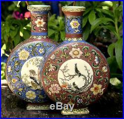 Rarest Chinese Porcelain Famille Rose Conjoined Vase Qianlong Marks