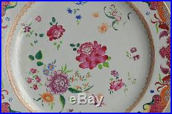 SUPER 18c 25.5CM Yongzheng/Qianlong Famille Rose Plate Flowers Bats China