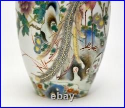SUPERB Chinese Qing Qianlong MK Famille Rose Phoenix Lantern Form Porcelain Vase