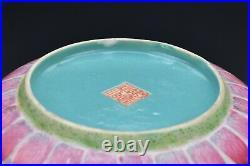 Signed Chinese Famille Rose Porcelain Lotus Bowls Qianlong Mark