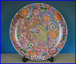 Spectacular Antique Chinese Famille Rose Porcelain Plate Marked Qianlong S8965