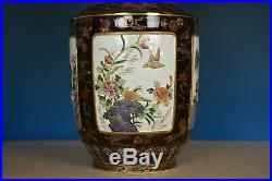 Spectacular Antique Chinese Famille Rose Porcelain Vase Marked Qianlong S9853