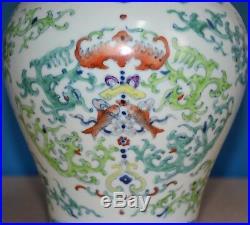 Stunning Antique Chinese Porcelain Vase Doucai Famille Rose Qianlong Mark U3991