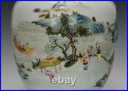 Superb Chinese Qing Qianlong MK Dragon Boat Race Famille Rose Porcelain Vase
