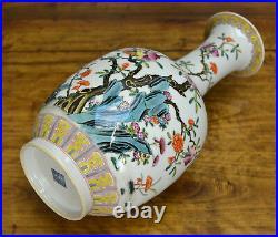 Superb Chinese Qing Qianlong MK Enamel Famille Rose Flower Porcelain Vase
