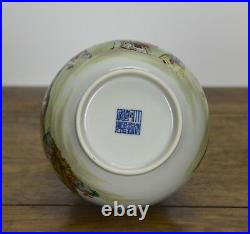 Superb Chinese Qing Qianlong MK Famille Rose Figures Double Gourd Porcelain Vase