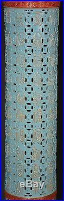 Ultra Rare Chinese Famille Rose Porcelain Incense Burner Marked Qianlong S8976