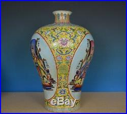 Unique Large Antique Chinese Famille Rose Porcelain Vase Marked Qianlong Y8955