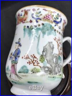 Very Fine Antique Chinese Qianlong Famille Rose Cup