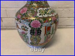 Vintage Chinese Famille Rose Medallion Porcelain Vase with Qianlong Mark on Base