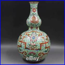 Vintage Chinese Famille Rose Porcelain Gourd Vase Marked QianLong On The Base