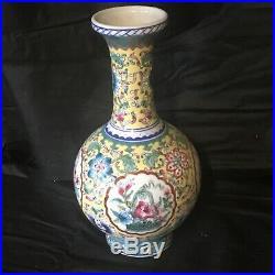 Vintage Chinese Famille Rose Porcelain Vase Marked QianLong