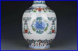 Vintage Chinese Famille Rose Porcelain Vase Marked QianLong On Base
