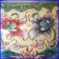 Vintage Chinese Famille Rose Porcelain Vase With Handles Marked QianLong