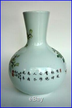 Vintage Chinese QIANLONG Famille Rose Birds Flowers Porcelain Vase
