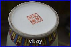 Vintage Chinese famille rose Porcelain vase 50's 60's 70's Qianlong Mark