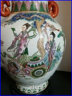 Vintage Qianlong Dynasty Chinese Famille Porcelain Vase Cut For Lamp Red Mark