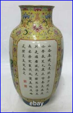 Yellow ground famille roase vase. Qing Qianlong Mark